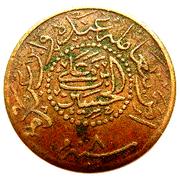 ¼ piastre - Hussein bin Ali – avers