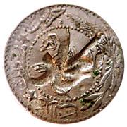 20 para - Hussein bin Ali – avers