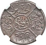 ½ Piastre - Hussein bin Ali – avers