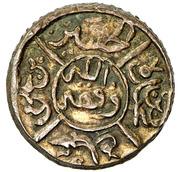 ⅛ Piastre - Hussein bin Ali – avers