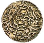⅛ Piastre - Hussein bin Ali – revers
