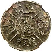 1 Piastre - Hussein bin Ali – avers