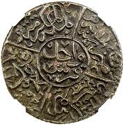 1 Piastre - Hussein bin Ali – revers