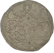 1 Pfennig - Wilhelm V. of Henneberg-Schleusingen – avers
