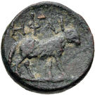 Bronze Æ17 (Hephaistia) – revers
