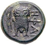 Bronze Æ16 (Hephaistia) – revers