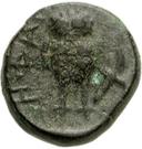 Bronze Æ12 (Hephaistia) – revers