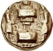 Dinar - Unknown hunnic chieftain (Sassanian style, Peroz I imitation, Sind mint) – revers