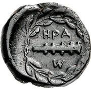 Dichalkon (Herakleia Trachinia) – revers