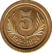 5 centimes - Chambre de Commerce de l'Hérault [34] - ESSAI – revers