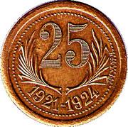 25 centimes - Chambre de Commerce de l'Hérault [34] - ESSAI – revers