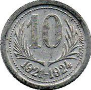 10 Centimes Chambres de commerce de l'Herault  [34] – revers