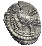 ½ silique Odovacer / Au nom de Zénon, 476-491 (Mediolanum/Milan; une ailes haut) – revers