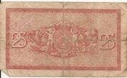 25 Pfennig (Höchst) – revers