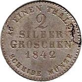 2 Silber groschen - Wilhelm II – revers