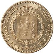 ⅙ Thaler - Friedrich Wilhelm I – revers