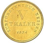 5 thaler Wilhelm II. & Friedrich Wilhelm – revers