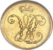 ¼ Ducat - Wilhelm VIII (Trade Coinage) – avers