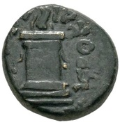 Lidya. Hierocaesarea. AE 14 – revers