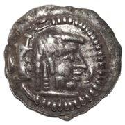 Quinarius - Shamnar Yuhan'im (Raidan mint) – avers