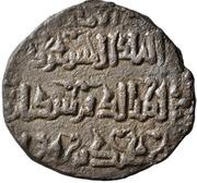 Dirham - Qutb al-Din Sukman II (Artuqids of Hisn Kayfa & Amid) – revers