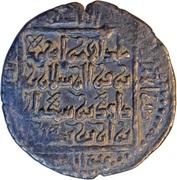 Dirham - Nur al-Din Muhammad (Artuqid of Hisn Kayfa & Amid) – revers