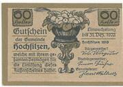 60 Heller (Hochfilzen in Tirol) -  avers