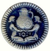 50 pfennig - Höhr – revers