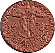 75 pfennig - Höhr – revers