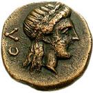Bronze Æ12 (Holmoi) – revers