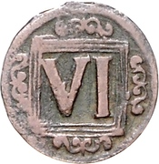 6 Pfennig - Ernst III. – revers