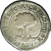 1 real (Etat du Honduras - Monnaie temporaire) – revers