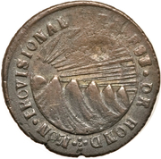 1 real (Etat du Honduras - Monnaie temporaire) – avers