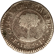 ½ real (Etat du Honduras - Monnaie temporaire ) – revers