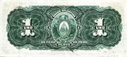 1 Peso (El Banco Atlantida) – revers