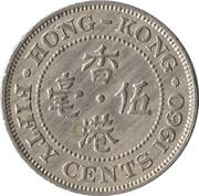 50 cents - Elizabeth II (1ere effigie) – revers