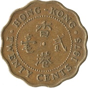 20 cents - Elizabeth II (2e effigie) -  revers