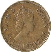 10 cents - Elizabeth II (1ere effigie) – avers