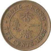 10 cents - Elizabeth II (1ere effigie) -  revers