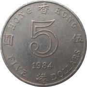5 dollars - Elizabeth II (2eme effigie) -  revers