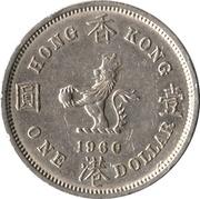 1 dollar - Elizabeth II (1ere effigie) -  revers