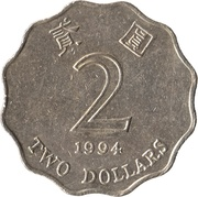 2 dollars -  revers