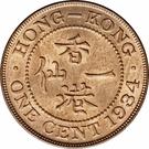 1 cent - George V (petit module) – revers