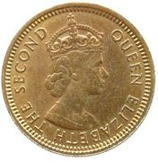 5 cents - Elizabeth II (1ere effigie) -  avers