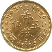 5 cents - Elizabeth II (1ere effigie) -  revers