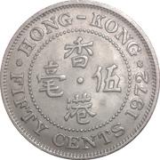 50 cents - Elizabeth II (1ere effigie) -  revers