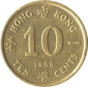 10 cents - Elizabeth II (3e effigie) -  revers