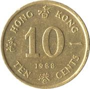 10 cents - Elizabeth II (3e effigie) – revers