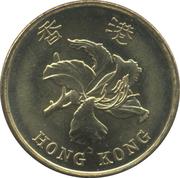 50 cents (rétrocession à la Chine) – avers