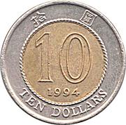 10 dollars -  revers